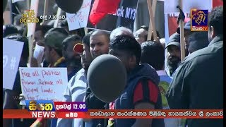 Siyatha TV News 12.00 PM - 20-04-2018 Thumbnail