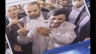 مستند «بیست و چندم خرداد...»