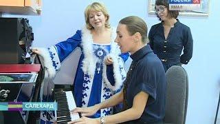 Большим концертом готовится отметить юбилей ансамбль национальной песни «Сёётэй Ямал»(Подробнее: http://vesti-yamal.ru/ru/vjesti_jamal/ansambl_s143443., 2014-10-14T11:47:15.000Z)