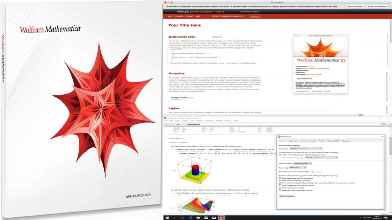mathematica 10 full cracked download