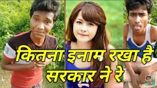 Most Lough Compilation_Very Funny videos 2018_♡ Lalu Comedy  Video  ♡  ¤ mix by Omkar Pandey ¤ 2018