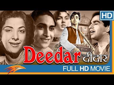 Deedar Hindi Full Movie HD || Ashok Kumar, Dilip Kumar, Nargis, Nimmi || Eagle Hindi Movies