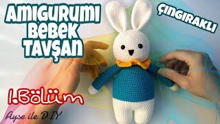 (Amigurumi) Örgü Bebek Tavşan Çıngırak Yapımı 1.Bölüm 1-2
