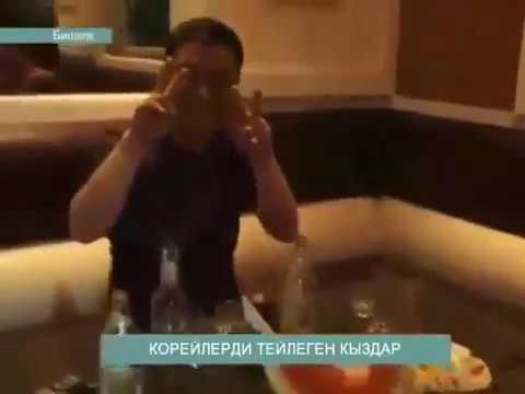 Бишкектеги сойку кыздар