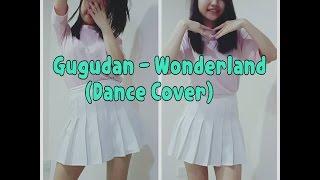 (Mirrored) Gugudan (구구단) - Wonderland (원더랜드) Dance Cover