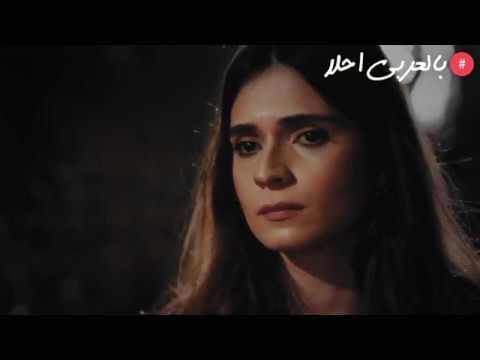 اغنية فتحي الصياد من مسلسل العهد الحلقة 44 || احضرها الي || مترجمة حصرياً - Söz - Bul Getir