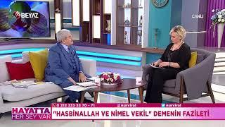 Gambar cover 'Hasbinallahi Ve Nimel Vekil' demenin fazileti