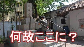 世界の日本人墓地に慰霊訪問の活動!慰霊&合掌!100年前に3000...