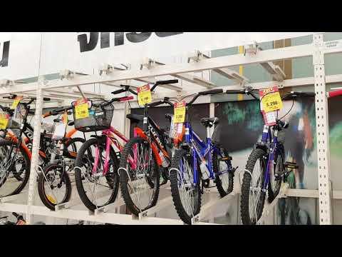 ราคาจักรยานที่บิ๊กซี 2019