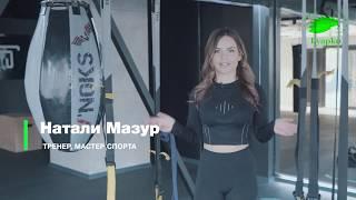 Натали Мазур рекомендует валики Ляпко