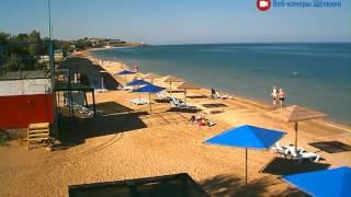 Пляж в Щёлкино, 06.09.2016 - time-lapse с камеры 1