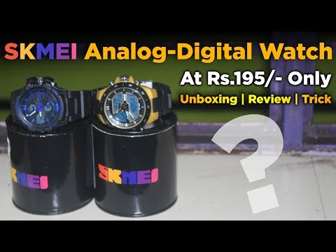 SKMEI Analog-Digital Watch At Rs.195/- Only | Unboxing | Review | Trick | Dekh Review (Hindi/Urdu)