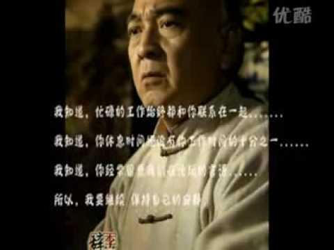 papa7 秦沛 - Paul Chun - Tần Bái
