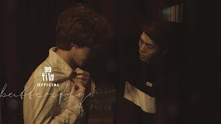 """[Clip+] 〈QUEER MOVIE Butterfly〉 """"Strip for me?"""" 
