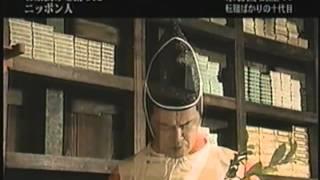 永谷園のお茶漬け誕生の話です。平岩紙さんは主人公の妹、永谷文子を演...