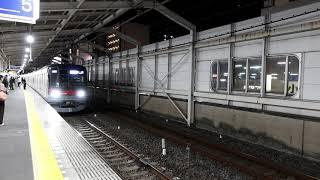 【草加駅臨時停車】 THライナー3号 東武70090系71791F