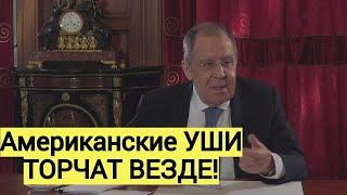 Срочно! Лавров ответил как достичь МИРА в Карабахе и какие интересы у Турции