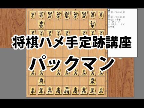 一人用将棋ゲームはハム将棋、きのあ将棋 ...