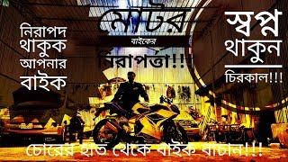 MOTOR BIKE SECURITY AND  SAFETY IN BANGLADESH