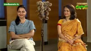 സൂര്യപുത്രിമാർ | Exclusive Chit Chat With Saira Banu and Manju Warrier