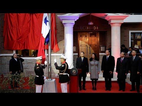 Panamanian President inaugurates embassy in China