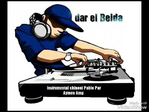 Instrumental Aymen Amg Chinoui Pablo 2017