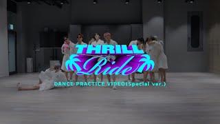 THE BOYZ(더보이즈) 'THRILL RIDE' DANCE PRACTICE VIDEO (Special ver.)
