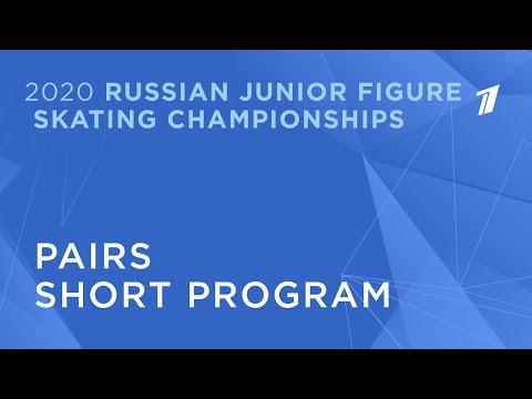 Pairs. Short Program. 2020 Russian Junior Figure Skating Championships