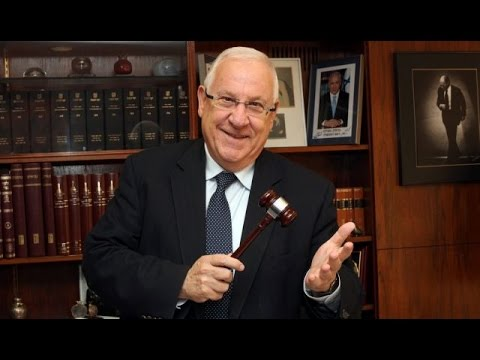 Reunification of Jerusalem 50th Anniversary - Event: Israel President Reuven Rivlin (in Hebrew)