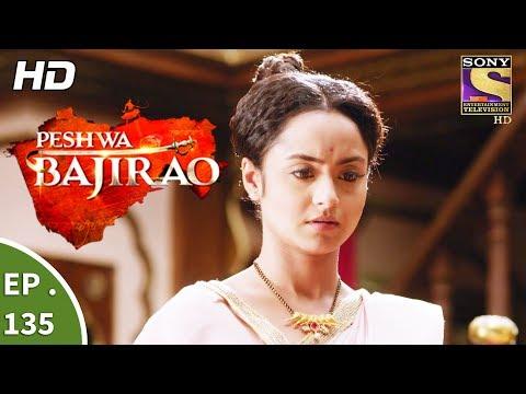 Peshwa Bajirao - पेशवा बाजीराव - Ep 135 - 28th July, 2017