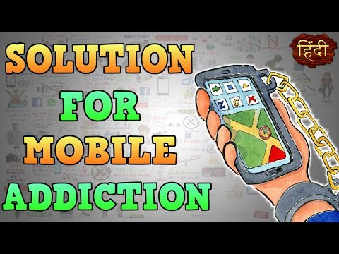 Mobile Phone Addiction | Smartphone Addiction – Motivational Video in Hindi