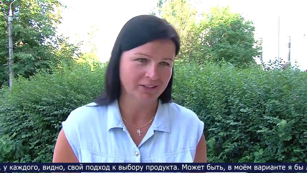 Видео. Новости Коломны 29 июля 2020