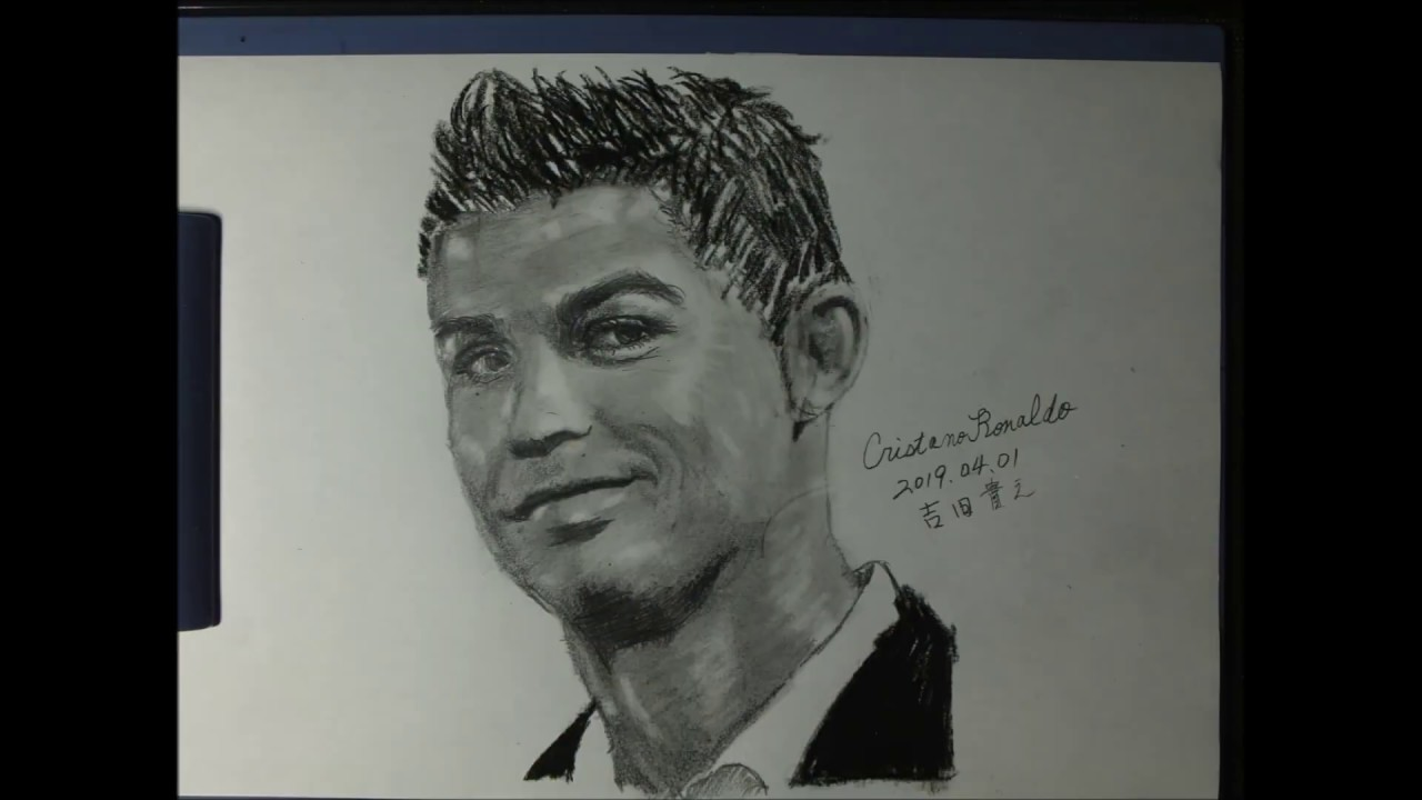 Ex 0128 2000 How To Draw Cristiano Ronaldo Pencil Sketch Drawing Youtube