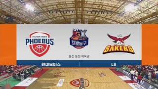 【HIGHLIGHTS】 Phoebus vs Sakers | 20181103 | 2018-19 KBL