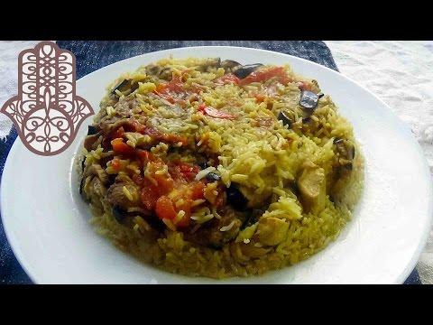 maklouba---riz-aux-aubergines-et-poulet