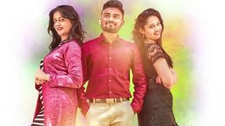 #RMRC(Roddu Meda Rama Chiluka) Theatrical Trailer | Devendra Yeddu | Tara Reddy