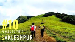 Amazing Places in Sakleshpur | Top Tourist Places in Sakleshpur | Tourism | #021
