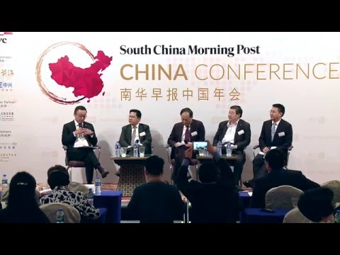 SCMP CHINA CONFERENCE 2015