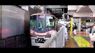JR大阪環状線/大阪駅1・2番線ホームを平日午後に徘徊しました 到着・発車の様子 moto g30カメラ試し撮り 14:45~15:07ノーカット 2021/06/23【1080p60】