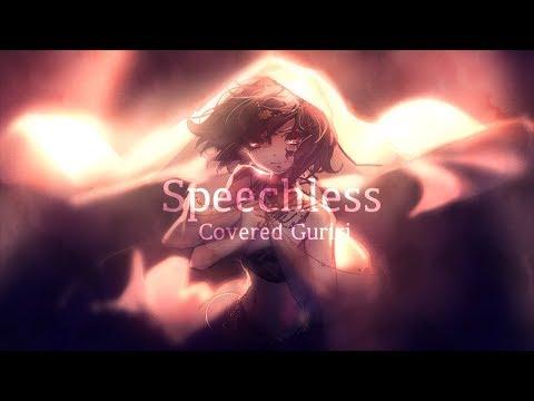 알라딘 Aladdin OST/Speechless【COVER by Guriri】