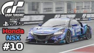 GRAN TURISMO SPORT - Honda NSX GT3 (Wet Race) - Gameplay - Part 10