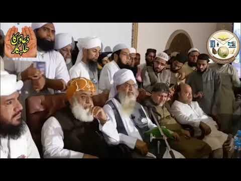 Peer Zulfiqar Ahmad Naqshbandi DB (Lahore Pakistan ) 04-10-2018