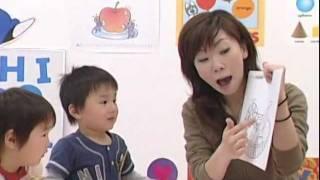 ペッピーキッズクラブ公式サイト http://www.peppy-kids.com 子ども英会...
