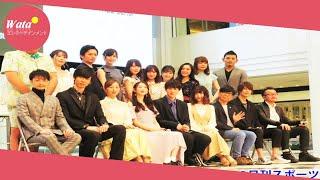 俳優西銘駿(20)女優岡本夏美(19)神田沙也加(31)らが3日、...