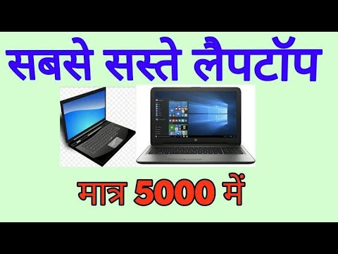 cheap computers in Meerut   VLOG=6  PL sharma road  abu-lane   MEERUT