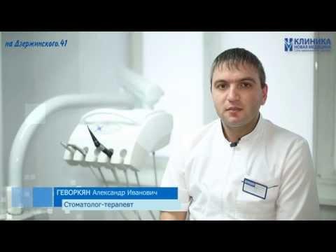 Алексеев атнер андреевич стоматолог фото