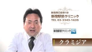 新宿 泌尿器科 評判 口コミ 新宿駅前クリニック泌尿器科