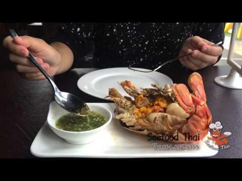 Seefood Thai