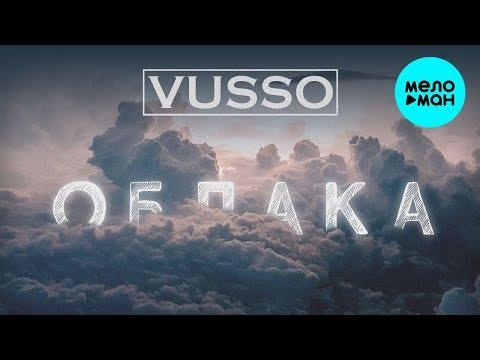 Vusso - Облака Single