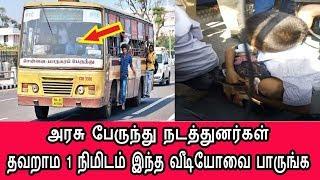ரொம்ப பெரிய வீடியோ கிடையாது ஒரு நிமிடம் ஒதுக்கி பாருங்க  Tamil Cinema News Kollywood Tamil News